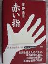 Book0926_003