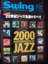 Jazzbook0924_005