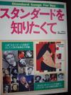 Jazzbook0924_008