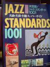 Jazzbook0924_010