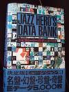Jazzbook0924_013