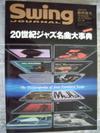 Jazzbook0924_043