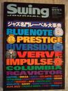 Jazzbook0924_045