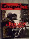 Jazzbook0924_070