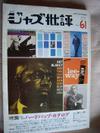 Jazzbooks070618_082